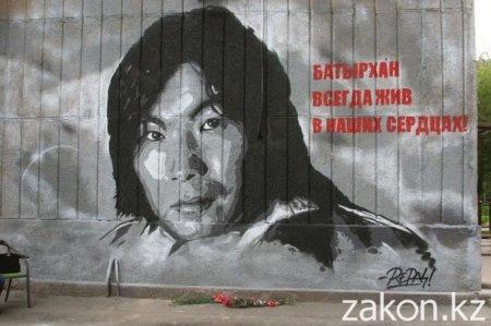 В Алматы появилась стена Батырхана Шукенова