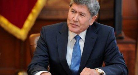 Кыргызстан вошел в ЕАЭС