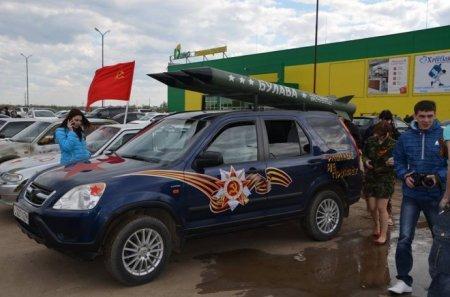 Уральские автолюбители пытались устроить автопробег, несмотря на запрет