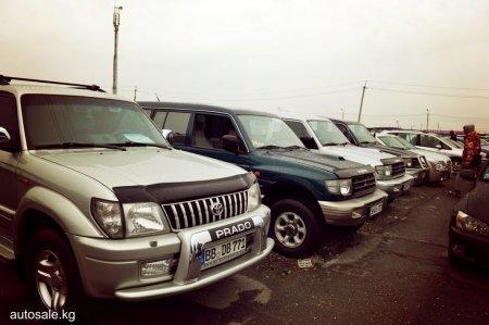 Автомашины из Киргизии станут полноценным товаром ЕАЭС