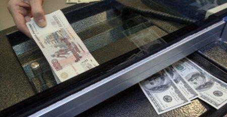 Обменные пункты не смогут менять курсы валют после 18.00 и в выходные дни - Нацбанк