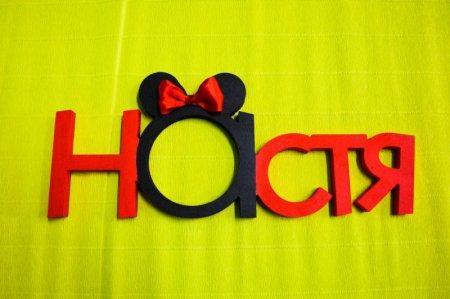 В Актау пройдет выставка-ярмарка изделий ручной работы