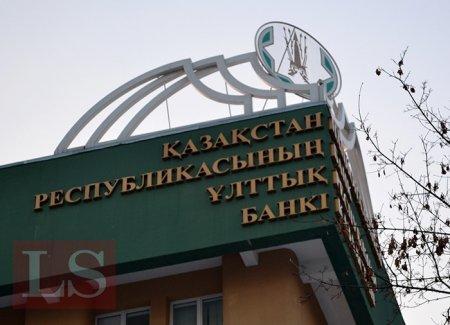 Казахстан перейдет на плавающий курс тенге в течение трех лет
