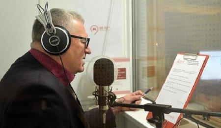 Жириновский будет объявлять станцию «Алма-Атинская» в московском метро