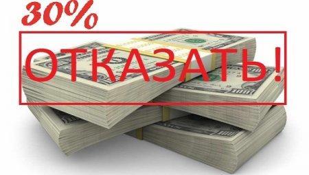 «Жилстройсбербанк» изменил условия для выдачи ипотеки