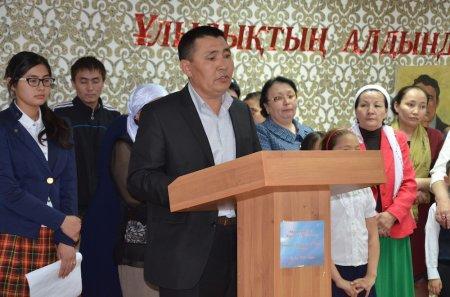 В Жынгылды один из кабинетов школы-интерната назвали в честь учителя Қуанғали Нұртаева