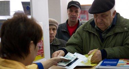 Единое пенсионное соглашение готовится в ЕАЭС - министр труда Армении