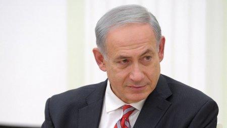 Нетаньяху не против создания государства Палестина