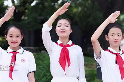 Новая версия гимна китайских пионеров стала хитом интернета