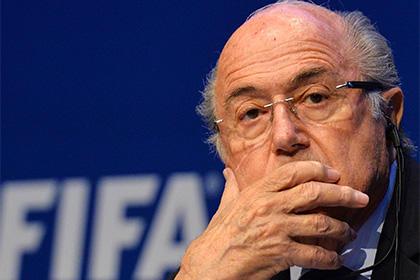 Блаттер объявил об уходе с поста президента ФИФА