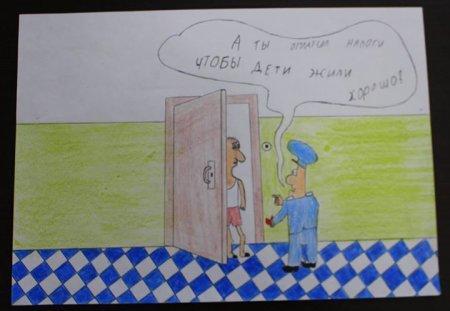 Дети Актау рисовали на взрослую тему «Обязательные платежи в бюджет»