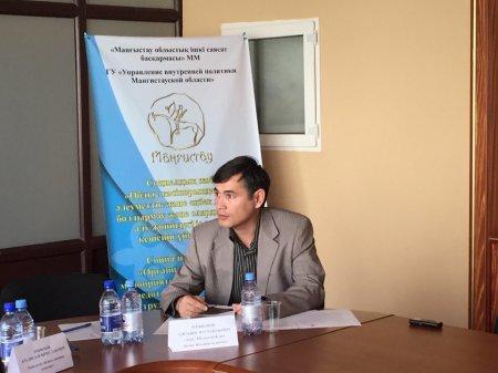 В Актау запущен проект «Профилактика и разрешение социально-трудовых конфликтов на предприятиях Мангистауской области»