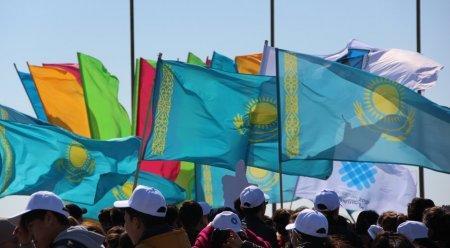 Акция ко Дню государственных символов Республики Казахстан пройдет в Актау