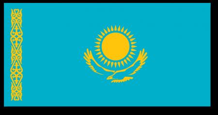 Сегодня - День Государственных символов Казахстана