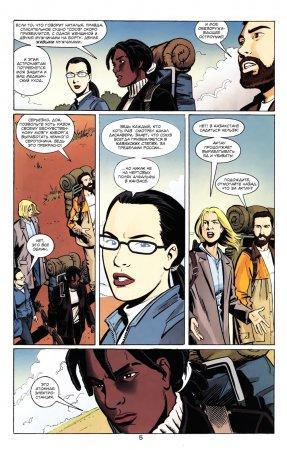 Упоминание об Актау нашли в американском комиксе
