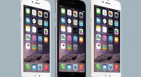 СМИ узнали дату выхода нового iPhone
