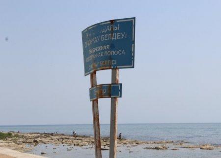 Светлана Антонова: Актауское побережье - зона экстремального отдыха