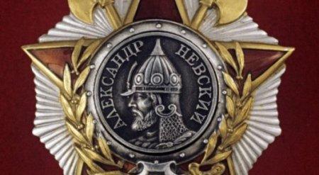 Путин наградил Назарбаева орденом Александра Невского