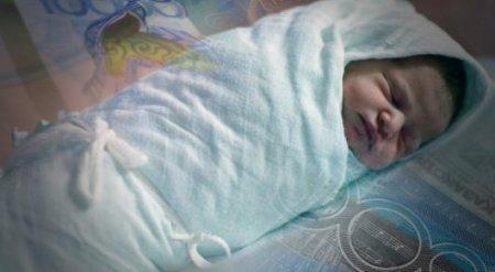 В перинатальном центре ЮКО продавали новорожденных