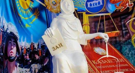 Казахстан занял 65-е место в мировом рейтинге верховенства закона