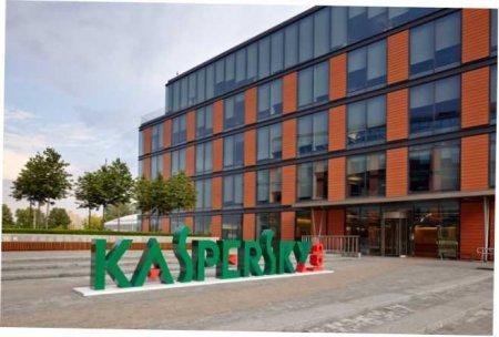 Кибервторжение: хакеры атаковали «Лабораторию Касперского»