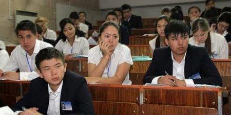 Права выезда за границу РК могут лишиться 25 тыс. бывших студентов