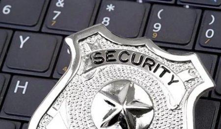 В Казахстане предложили создать интернет-полицию