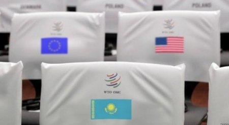 Назарбаев объявил о завершении переговоров по вступлению Казахстана в ВТО
