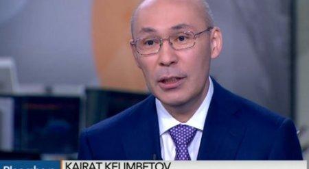 Кайрат Келимбетов дал интервью Bloomberg