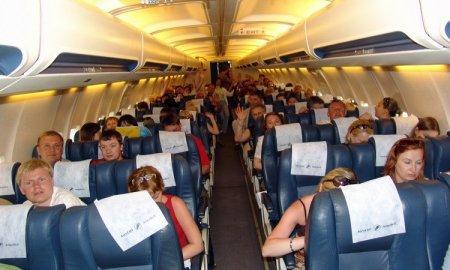 Принять экстренные меры пришлось на борту казахстанского авиалайнера