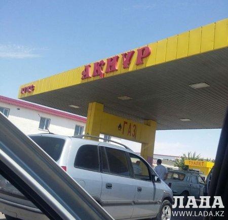 Официальная цена на газ 10, а реальная 45, в чем прикол?