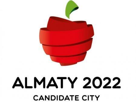 А.Есимов перечислил преимущества казахстанской заявки на проведение Олимпиады 2022