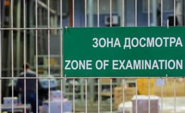 Казахстанцам разъяснили нормы провоза товаров для личного пользования через границу