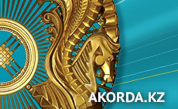 Запущен обновленный сайт Президента Казахстана