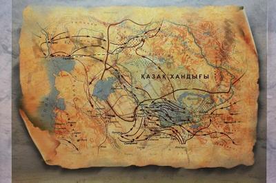 В Ватикане обнаружена карта Казахского ханства XVI века