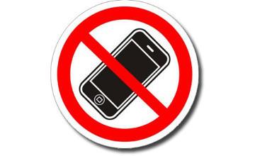 На Атырауском НПЗ за телефон лишают премии и грозят увольнением