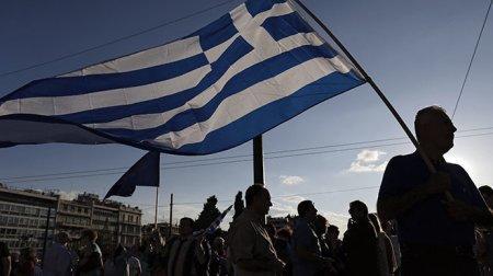Греция не оплатила долг МВФ и допустила дефолт