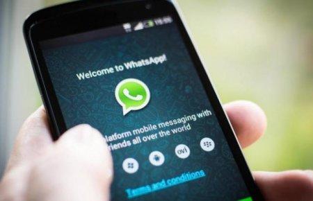 Вирус распространяется под видом мессенджера WhatsApp