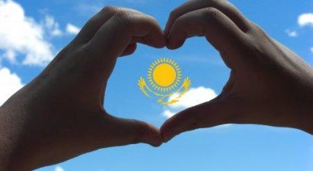 Блогер предложил дополнительное название для Казахстана