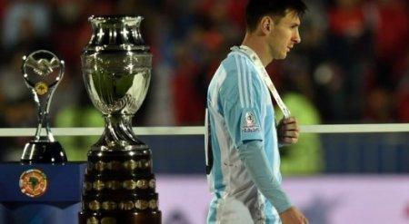 Лионель Месси отказался от приза лучшему игроку Кубка Америки