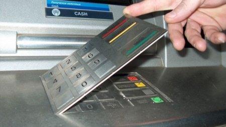 Halyk bank заблокировал платежные карты своих клиентов