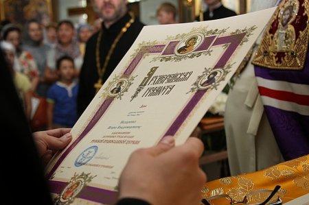 Архиепископ Уральский и Актюбинский Антоний наградил лучших благотворителей Актау