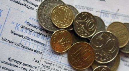 Новая графа в квитанциях за комуслуги появится у казахстанцев