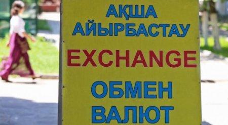 Доллар в ближайший квартал не будет стоить более 190 тенге - Келимбетов