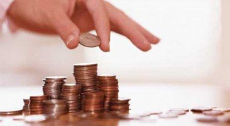 Появятся ли в Казахстане новые частные пенсионные фонды