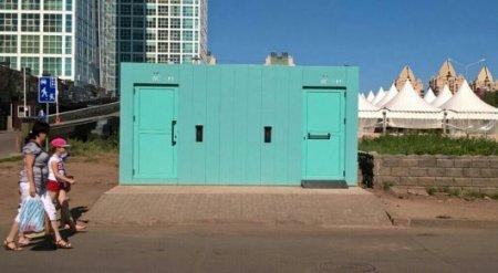 180 миллионов потратят на установку общественных туалетов в Астане