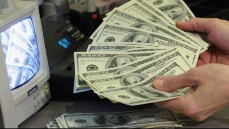 Обменные пункты не могут менять курсы валют ночью и в выходные