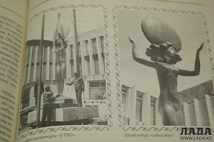 В Актау после ремонта в КДК имени Абая убрали скульптуру девушки