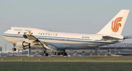 Китай упрощает авиасообщения с Казахстаном и Азербайджаном