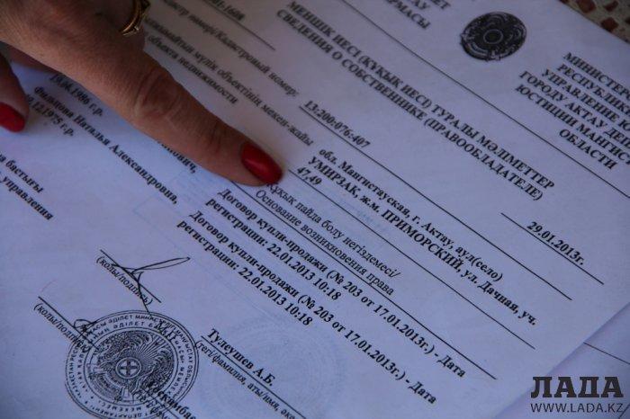 Жительнице Приморского газопроводом заблокировали вход в дом